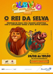 REI_DA_SELVA