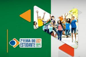 Expo Ciee2